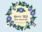 Kapocs 150