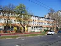 Debreceni Bocskai István Általános Iskola